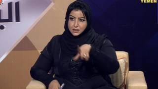 استديو اليمن   مع الزميلة شهيرة خالد     24/1/2017