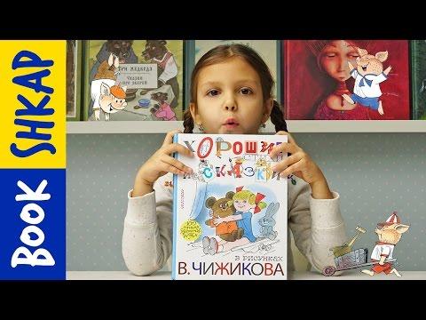 Сказка Три поросенка, Сергей Михалков, читает Дария Скоморощенко