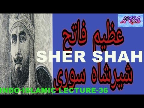 SHER SHAH SURI/ SURI DYNASTY/ INDO-ISLAMIC CULTURE/ XI AMU TEST