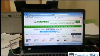 관악구컴퓨터수리-신림동에 랜섬웨어 치료, 윈도우7 설치