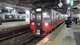 719系フルーティア 仙台発車