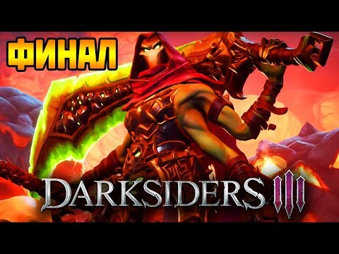 Darksiders 3 -