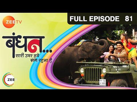 Bandhan Saari Umar Humein Sang Rehna Hai - Episode 81 - January 5, 2015