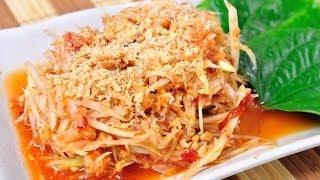 Thai Food - Old Thai Style Papaya Salad (som Tum Bo Ran)
