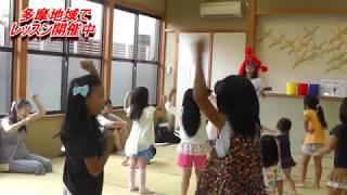 東京 多摩地域を中心に 子ども向け英語リトミック開催中! 出張レッスン...