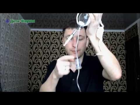 Натрия тиосульфат - инструкция по применению, цена на