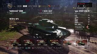 [PS4版 World of tanks 実況]リハビリなうだよ戦車道#131