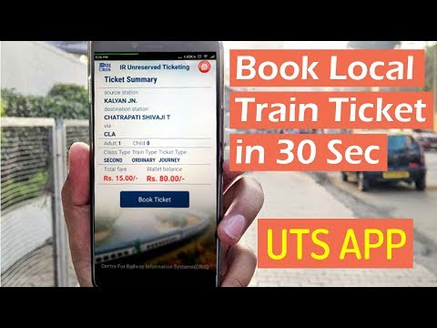 Book Local Railway Ticket with Smartphone in 30 Sec | UTS App Guide | Book Unreserved Ticket