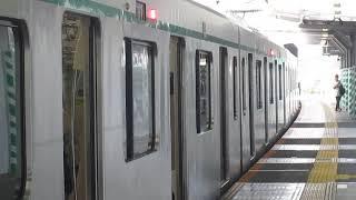 東京急行電鉄2020系 2123F 南町田駅入線~発車