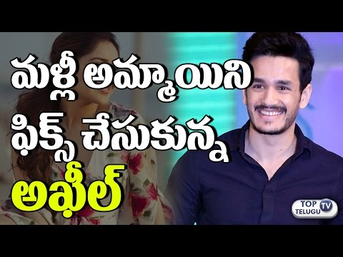 Akhil Romance Once Again With Sayesha Saigal | Akhil Movie Confirmed In Vikram K Kumar Direction