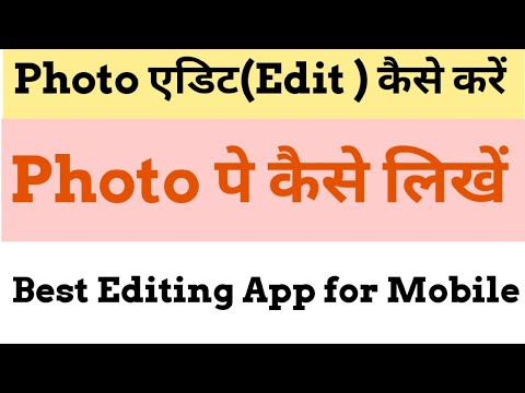 How To Edit Photos And How To Write On Photos..Best Photo Editing App For Mobiles