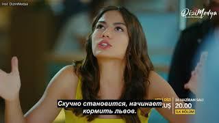Первый фрагмент к сериалу Ранняя пташка с русскими субтитрами
