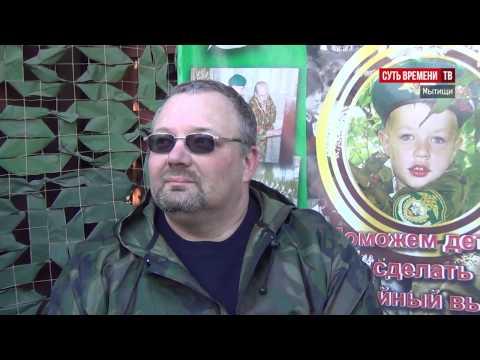 Видеокалендарь Шаги Истории - Выпуск №4 (23 - 29 декабря).