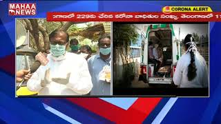 MP Sanjeev Kumar On Rise Of Corona Cases In Kurnool | MAHAA NEWS