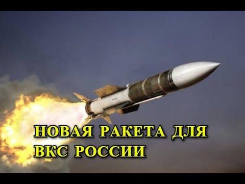 """Назван Срок Поставки Новейших Ракет """"Бронебойщик""""!"""