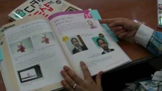 우리 부모님을 위한 디카사진+포토샵 책 CS4