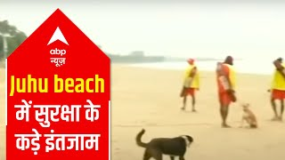 Cyclone Tauktae Update: Forces on alert at Juhu beach in Mumbai