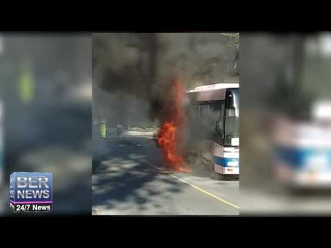 Bus On Fire In Warwick, March 7 2017