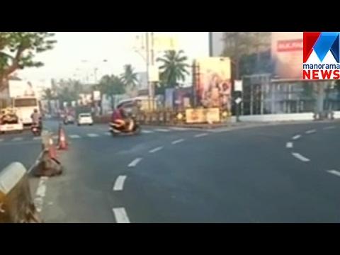 BJP hartal start in Kollam | Manorama News