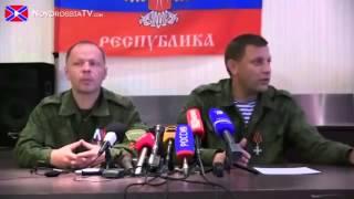 Stellungnahme »pro russischer Separatisten«