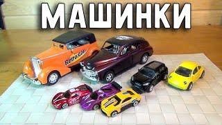Іграшкові Машинки ч. 1 - Закупівля в Фікс Прайс - Іграшки Fix Price - Колекційні машинки
