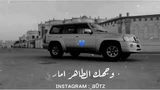 القدر جابك| بندر بن عوير