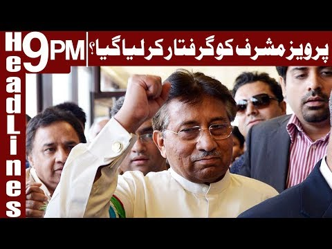 Court orders arrest of Pervez Musharraf - Headlines & Bulletin 9 PM - 15 March 2018 - Express News