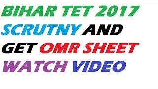 Bihar Tet 2017 OMR SHEET AND  SCRUTNY link SCRUTNY bsebonline.net/ScrutnySearchResult.aspx&hl=en-IN