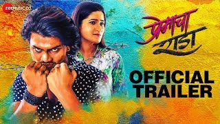 premacha-rada---trailer-aryan-kumar-aishwarya-ghodke