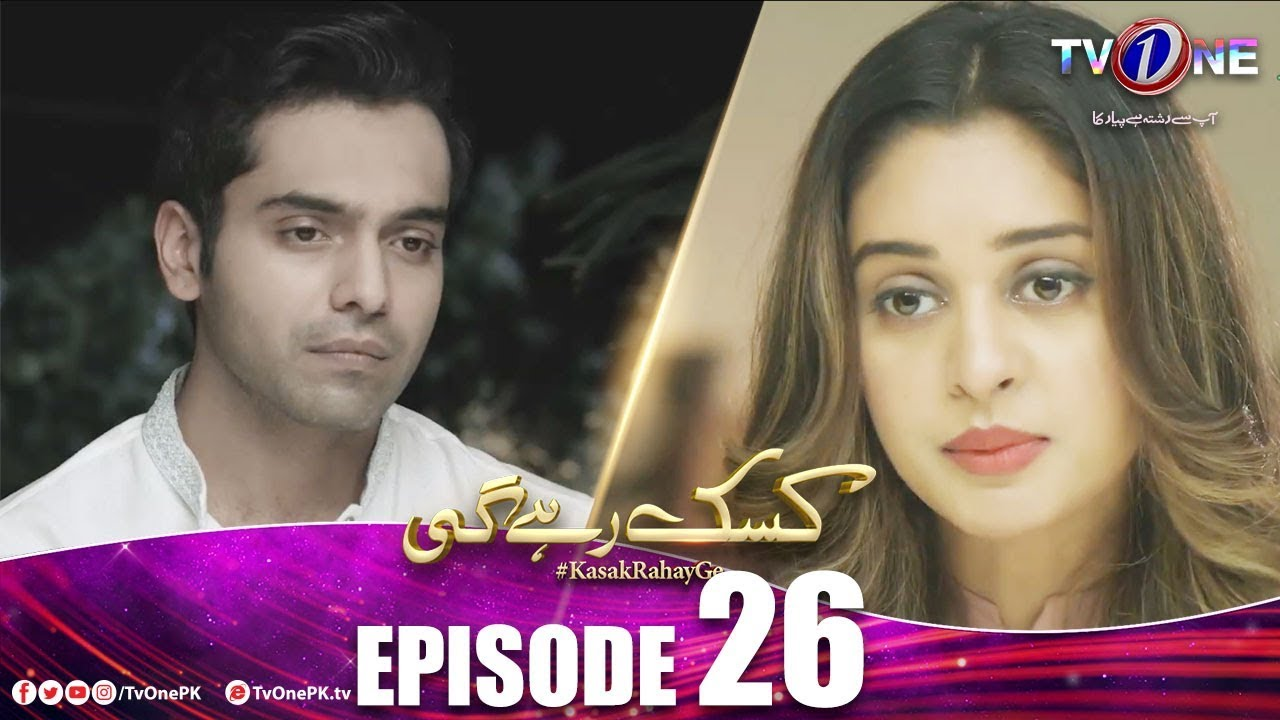 Kasak Rahay Ge Episode 26 TV One Apr 19