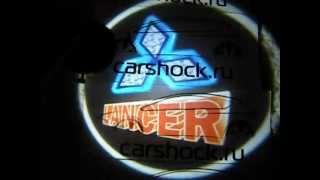 Проекция (проектор)  логотипа в двери или бампер Lancer