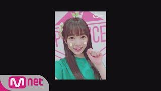 [48스페셜] 윙크요정, 내꺼야!ㅣ야부키 나코(HKT48) Mnet 한일합작 글로...
