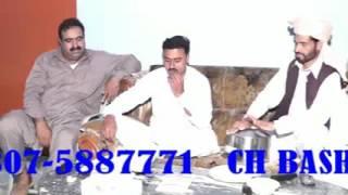 five star dvd basrian & dinga kharian gujrat ch ashfaq sohni mehnwal  desi punjabi program