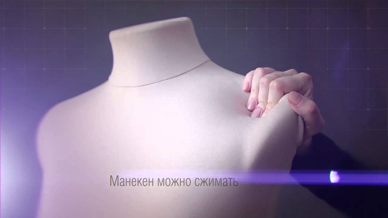 Мягкие манекены для валяния одежды - YouTube