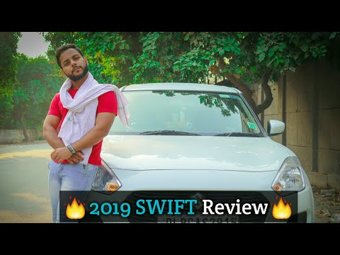 Maruti Suzuki Swift 2019 Review    vxi version    #vlog4    Desi Vloggers