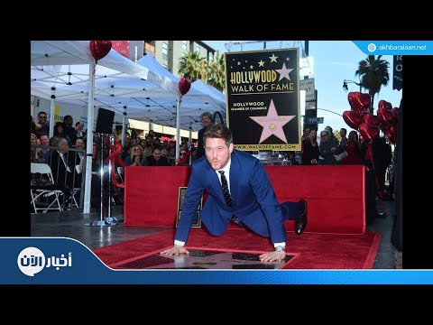 المغني الكندي مايكل بوبليه نجمًا في ممشى المشاهير  - نشر قبل 53 دقيقة