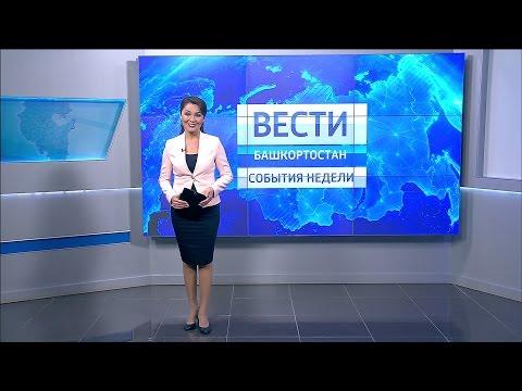 Вести недели - 09.10.16