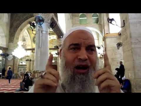 تذكير . علوم آخر الزمان تأتي بعد علوم الاسلام والإيمان والإحسان . درس للشيخ خالد المغربي
