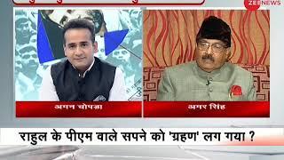 "Taal Thok Ke: ""Congress-mukt"" Mahagathbandhan against PM Modi for 2019 polls? Watch special debate"