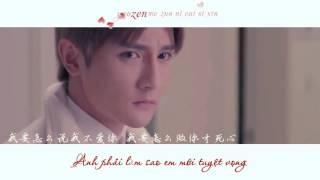 [Vietsub + Kara][Song Trình OST]Làm sao nói Anh không yêu Em - Tiêu Kính Đằng