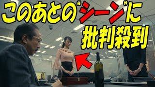 """動画タイトル ▽▽ リーガルV、小日向文世の""""セクハラ""""にドン引き!!高視..."""
