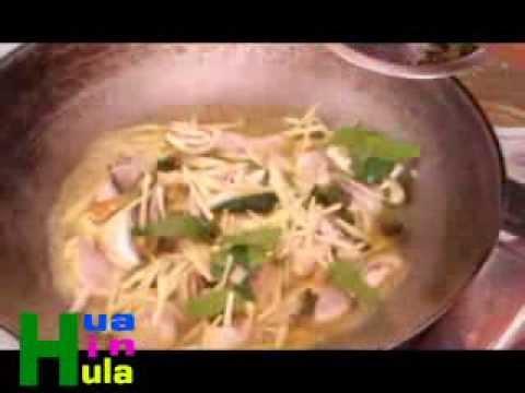 วิธีทำ ผัดฉ่า | ฮูล่าทำอาหาร www.huahinhula.com