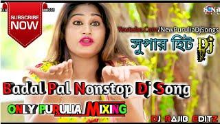 Purulia Nonstop Dj Songs 2019 || All Purulia New Dj Mix || Full 2 Matal Dance || Dj SarZen MiX