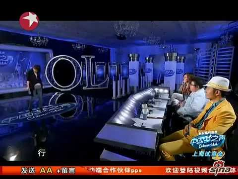Huang Xiaoming 黄晓明 on Chinese Idol - Episode from 19th May 2013 (full show) Travel Video
