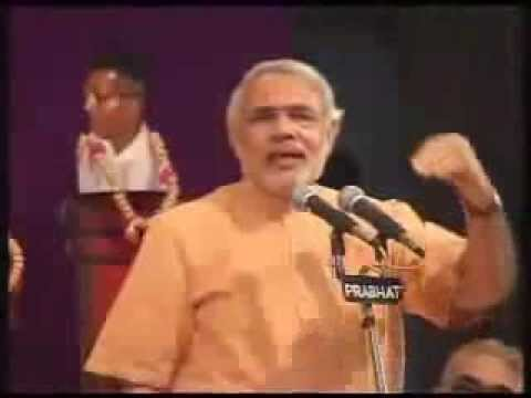 Shri Narendra Modi On Rashtriya Swayamsevak Sangh : RSS