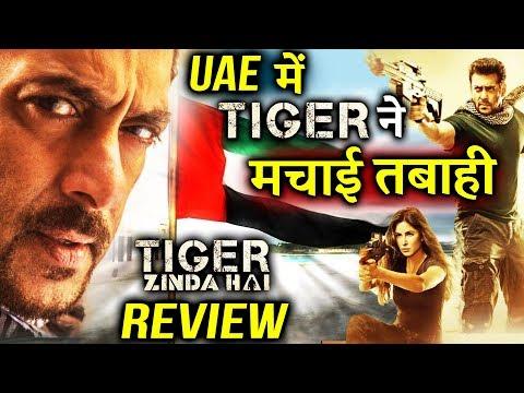 Tiger Zinda Hai REVIEW From UAE | Salman Khan | Katrina Kaif