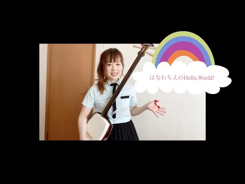 FOOD JAPAN TOUR 2013 from YouTube · Duration:  3 minutes 51 seconds
