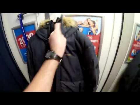 Самая Теплая Куртка от фирмы Merrel. Артикул 100917