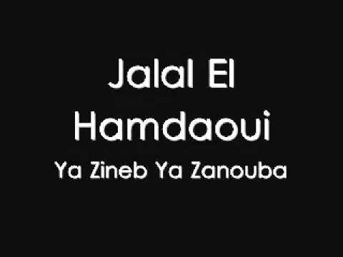 chanson ya zineb ya zanouba