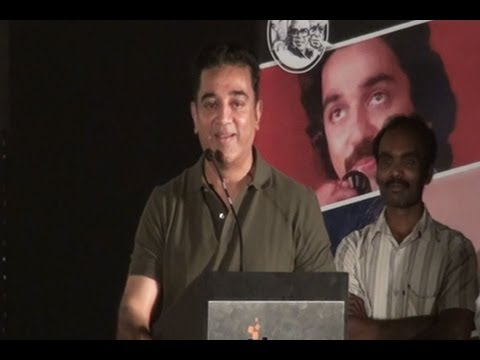 Kamal Haasan's overconfidence shattered by MSV - BW